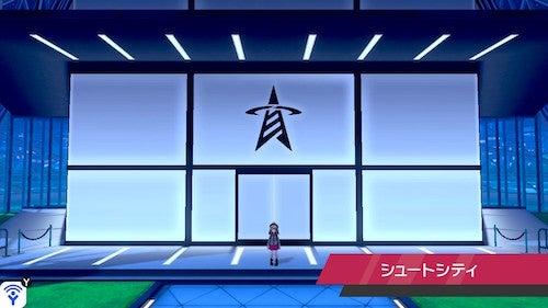 タイプヌル 盾 厳選 剣 ポケモン