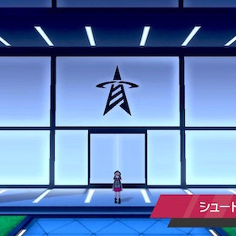 ポケモン 剣 盾 タイプヌル 厳選