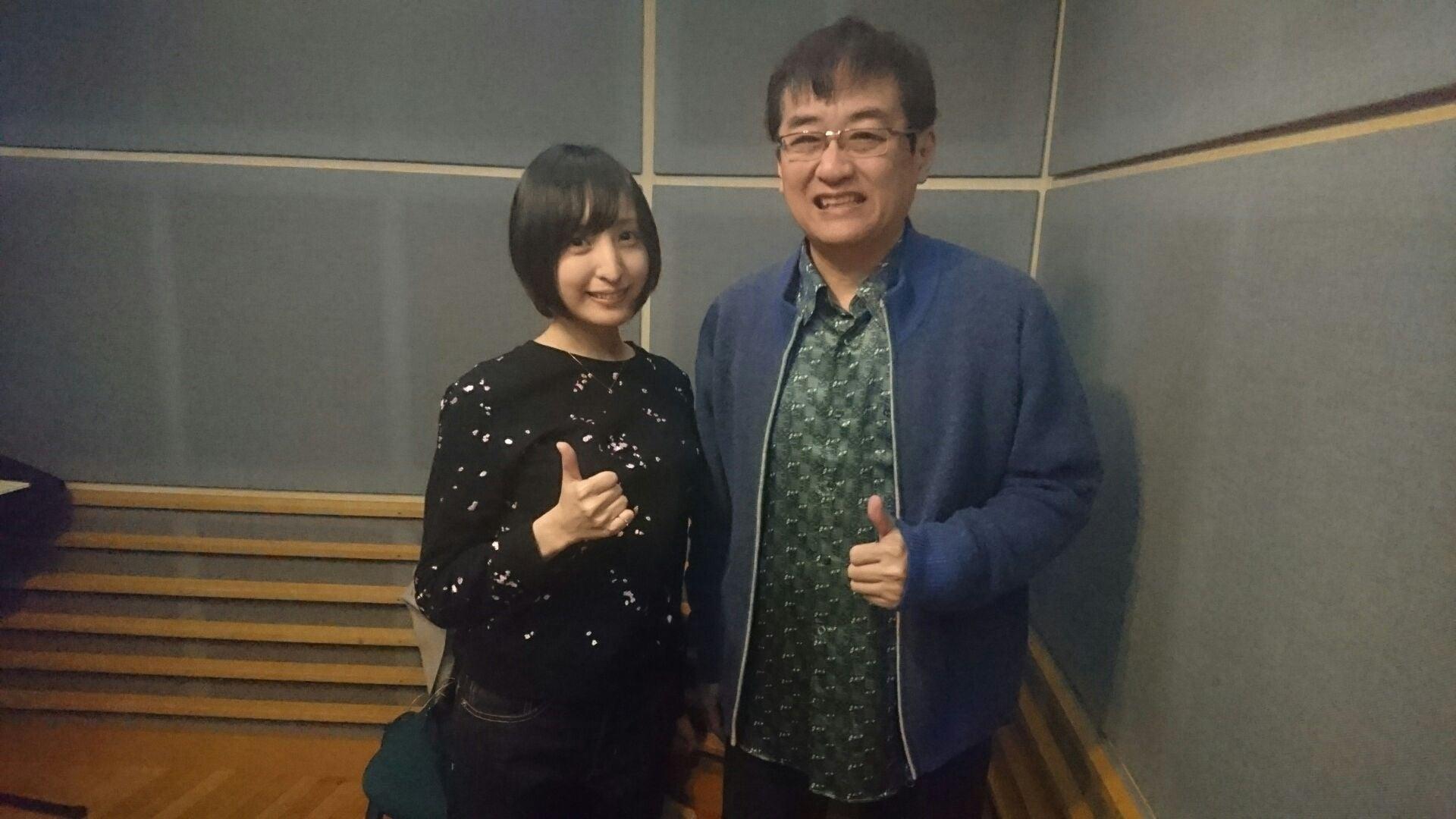 公平 田中