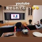 youtube第3弾!ぞうきんしぼりで背中を美♡シルエットに♡の記事より