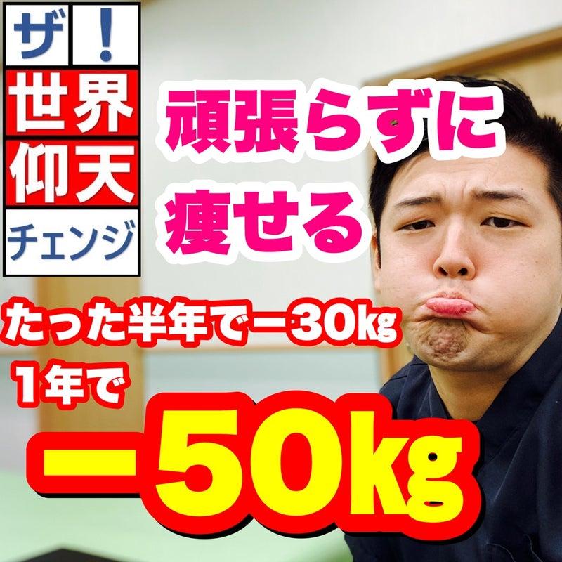 Daigo メンタ ダイエット リスト