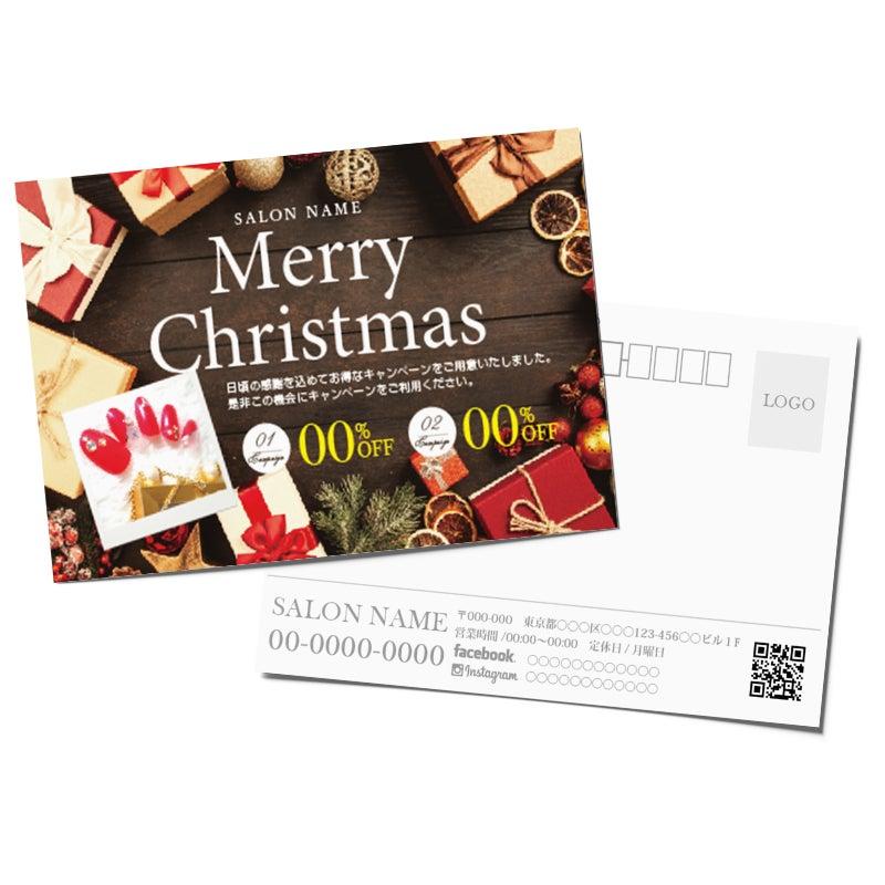 はがきテンプレート,クリスマスカード無料,サロン年賀状