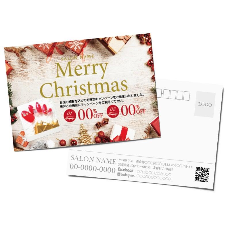サロンDM,クリスマスDM,はがき印刷