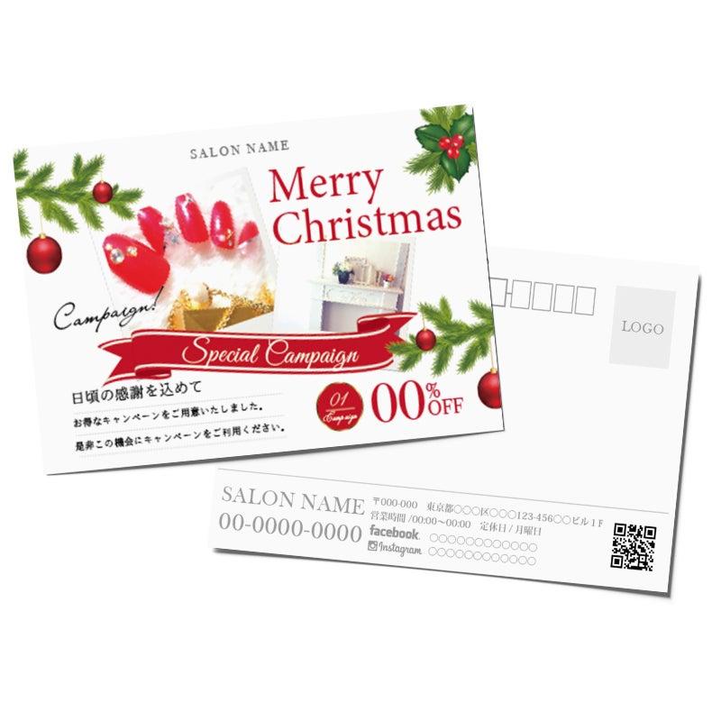 サロンクリスマスカード,DMはがき印刷