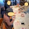 クリスマス皿のオンパレード☆の画像