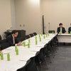 地域共生社会をつなぐ社会福祉法人を考える会に参加の画像