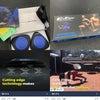 次世代スタビリティトレーニング器具CoreFlyteコアフライト到着の画像