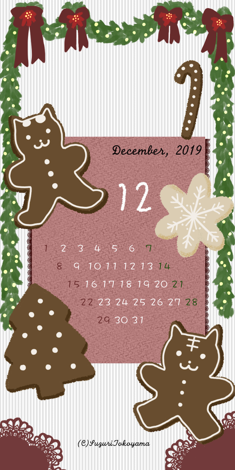 12月のスマホカレンダー できました 大フク猫まんが