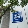 【渋谷】cafe1886 vol.2120の画像