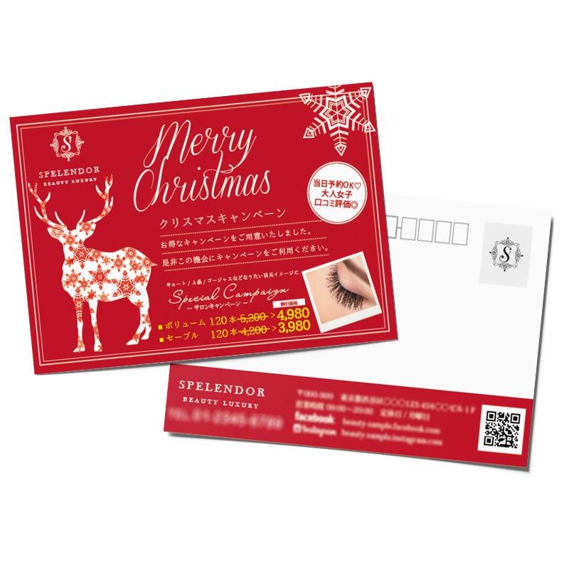 サロンのクリスマスカード,クリスマス挨拶書き方