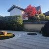 京都へ家族旅行!の画像