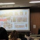 高田短期大学の学生さん60名に授業しました!の記事より