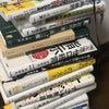 【ネギコラム vol.23】根岸流読書術についての画像