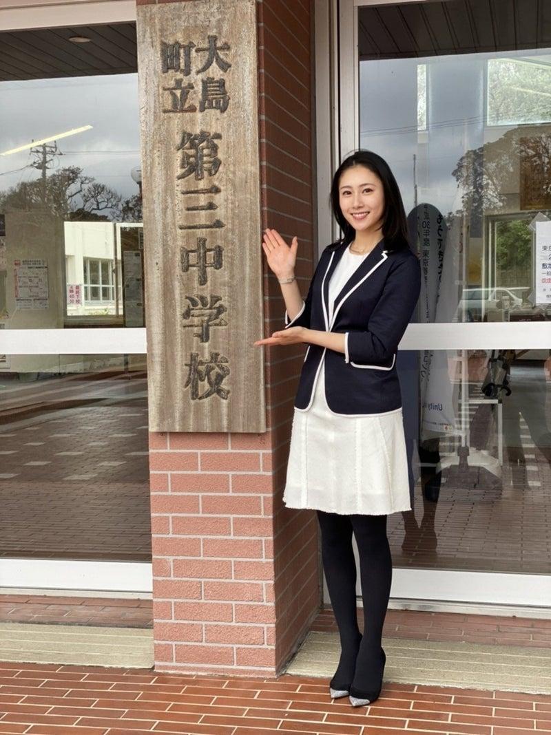 伊豆大島 大島町立第三中学校にて租税教室の講師を担当してきました(o ...