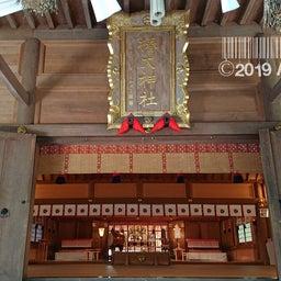 画像 【パワスポ巡り】三重県鈴鹿市 椿大神社* の記事より 4つ目