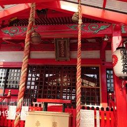 画像 【パワスポ巡り】三重県四日市市 海山道神社* の記事より 3つ目