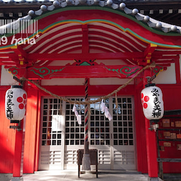 画像 【パワスポ巡り】三重県四日市市 海山道神社* の記事より 6つ目