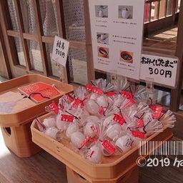 画像 【パワスポ巡り】三重県四日市市 海山道神社* の記事より 5つ目