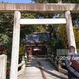 画像 【パワスポ巡り】三重県四日市市 諏訪神社* の記事より 3つ目