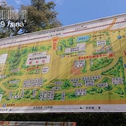 画像 【パワスポ巡り】三重県四日市市 海山道神社* の記事より 2つ目