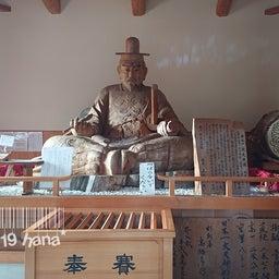 画像 【パワスポ巡り】三重県四日市市 海山道神社* の記事より 7つ目