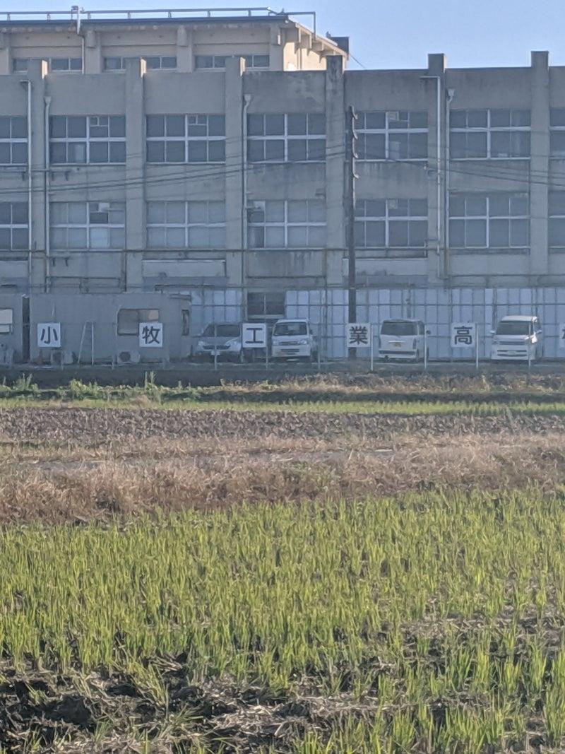 工業 高校 小牧