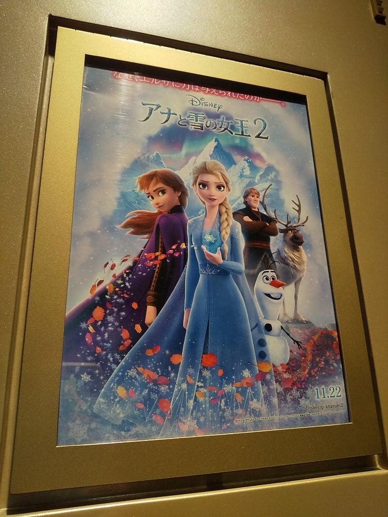 アナ と 雪 の 女王 2 字幕