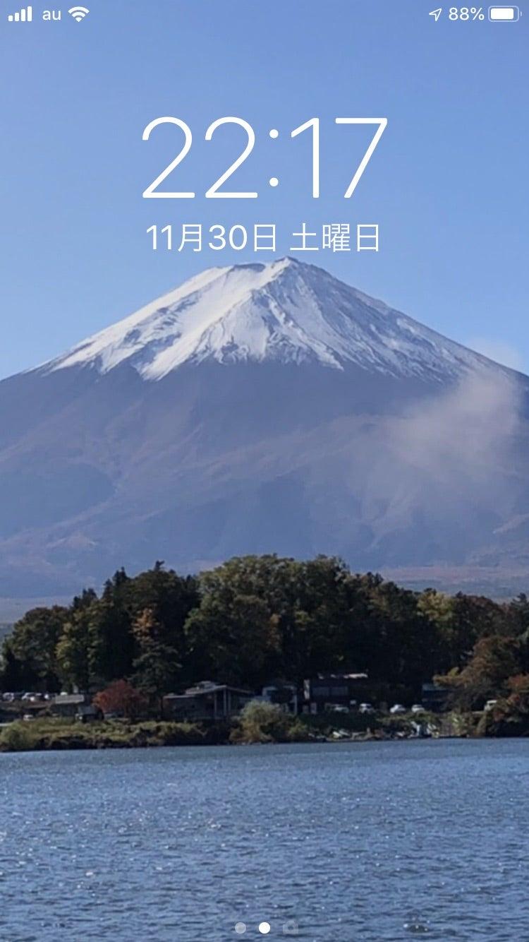 ゆうほうの日々 スマホの壁紙 広島県福山市のプライベートジム