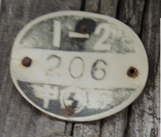 東京電燈のマンホール ~エラー紋章~ | 路上文化遺産と消火栓