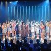 太田夢莉 卒業公演の画像