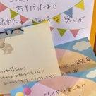 Newアルバムリリースワンマンライブありがとう!「アンコール」の記事より