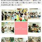 ○12月8日 キッズ~小中学生 RSKハウジングプラザ クリスマス飾り作りの記事より