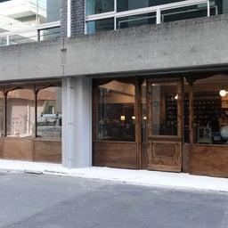 画像 from afar フロムアファー 浅草エリアへ移転新店舗 の記事より 2つ目