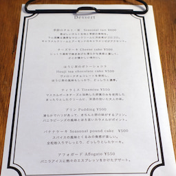 画像 from afar フロムアファー 浅草エリアへ移転新店舗 の記事より 7つ目
