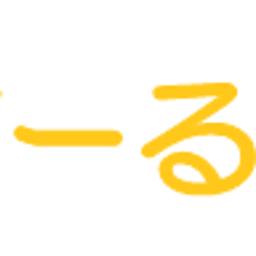 画像 瀬戸内海離島オンラインツアー(3/6土) ご参加者の皆さまへ! の記事より 4つ目