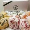 リピ!八天堂プレミアムフローズンくりーむパンやっぱり美味しいの画像