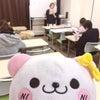 日本化粧品検定 1級対策セミナーを開催しました(12月1日)【東京コスメアカデミー】の画像