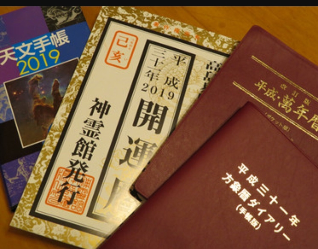 ブログ ホウホウ 先生 の 開運 開運!: ホウホウ先生の開運ブログ