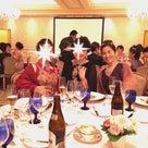 ◆チャリティガラパーティに参加の記事より