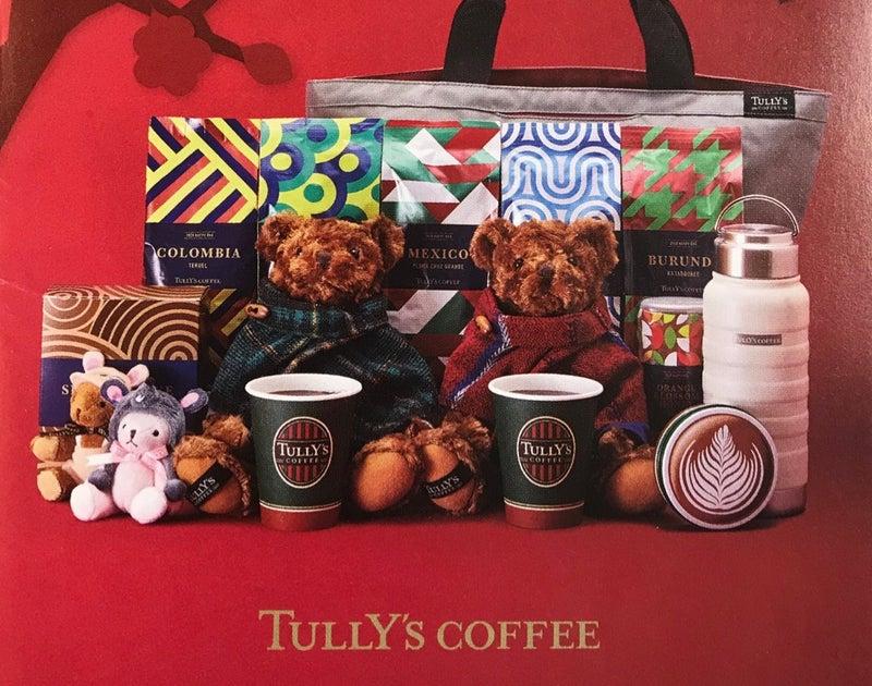 タリーズ コーヒー 福袋