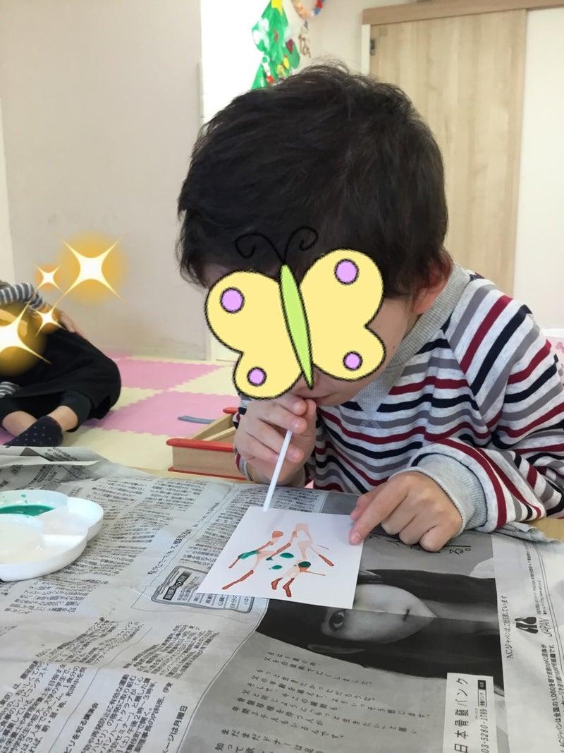 o0810108014657645227 - ♪11月29(金)♪toiro戸塚