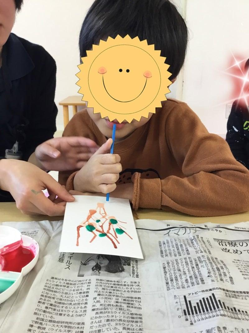 o0810108014657645196 - ♪11月29(金)♪toiro戸塚