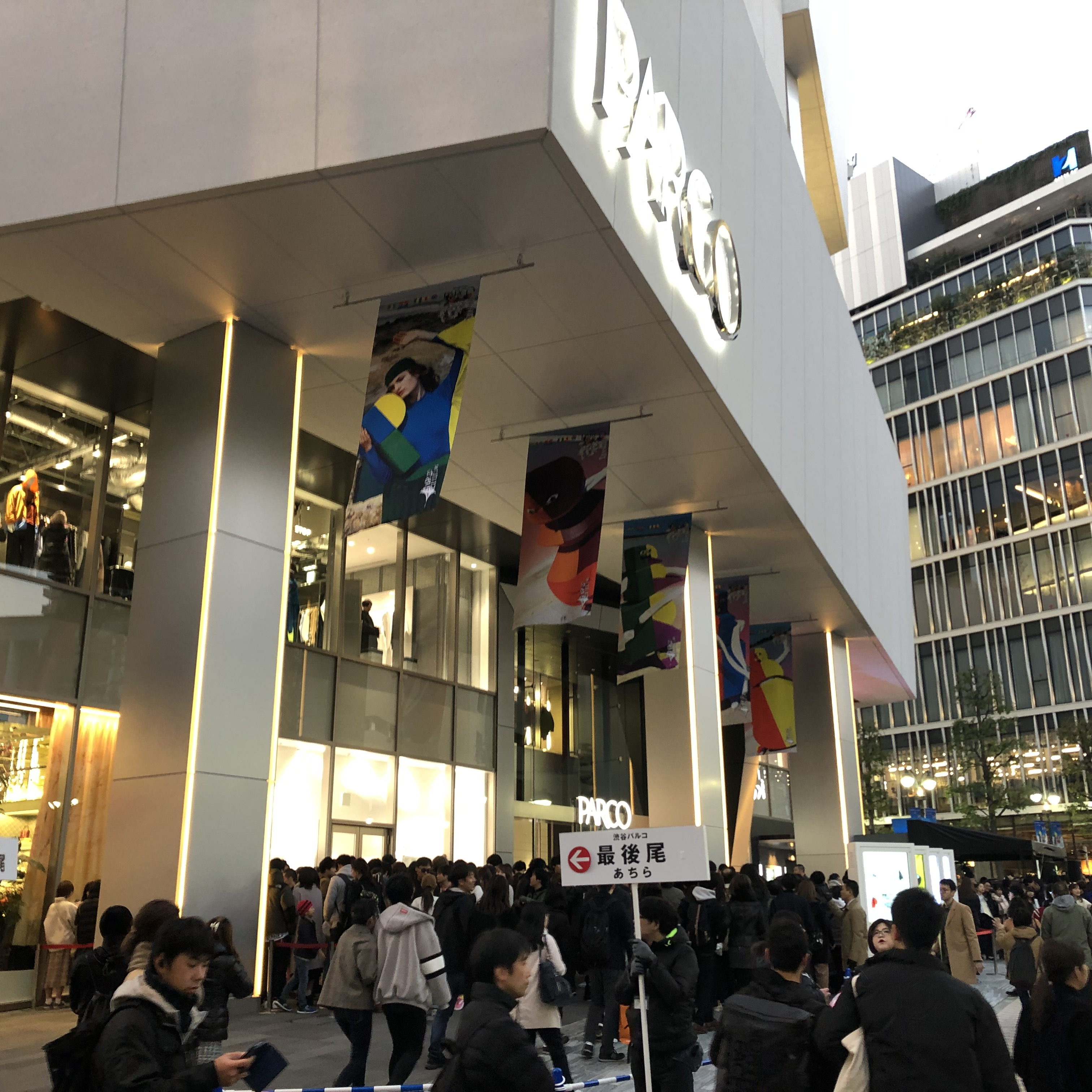 UNITED NUDE | 渋谷PARCO(パルコ)