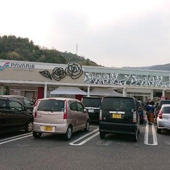 尾道ラーメン&たこねぎ棒天@山陽自動車道 福山SA 上り線 フードコート(広島県福山市)