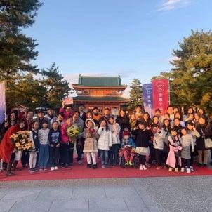 京都マムフェスFINALの画像