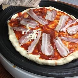 画像 ホットプレートピザ の記事より 2つ目