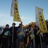 大阪マラソン2019 結果の画像