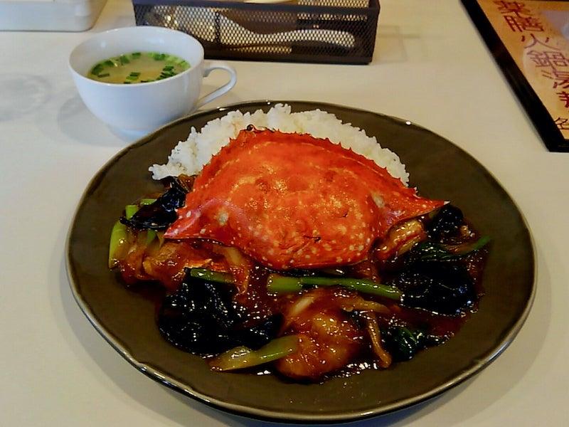 ほくとの麺 辣醤青蟹飯