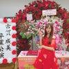 古賀成美 卒業公演の画像