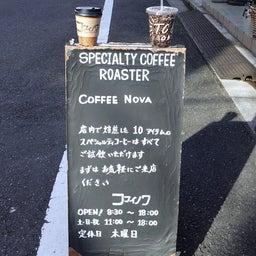 画像 蔵前 ドリップコーヒー ハニートースト コフィノワ の記事より 3つ目